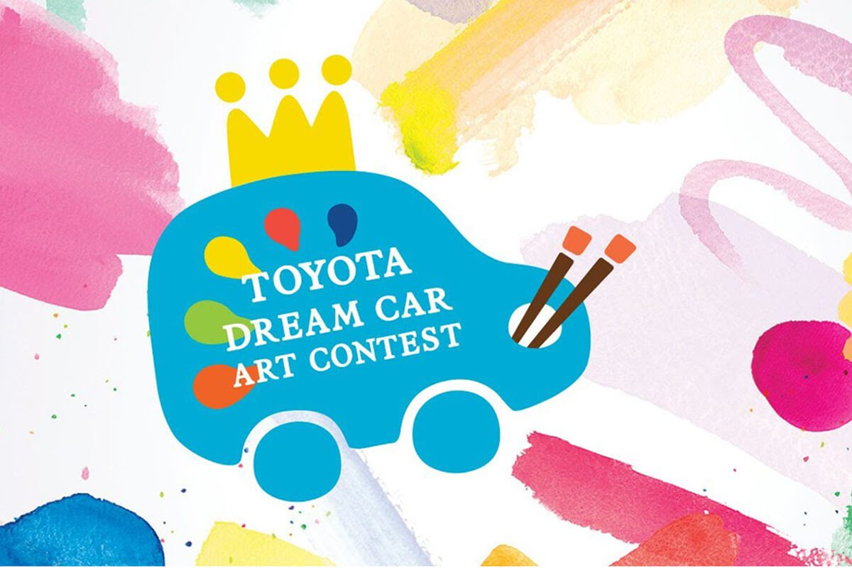 Toyota Dream Contest