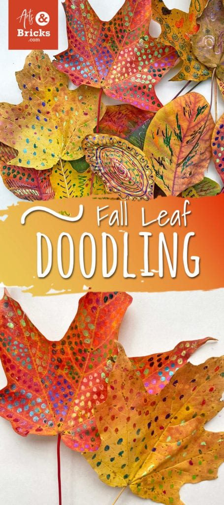 Create exquisite patterned and decorated fall leaves by doodling with gel pens. It's hours of relaxing, creative fun! No setup required - just leaves, gel pens and perhaps some good music. It's an autumn craft that both you and your kids will love! #fall #leaves #kidscraft #autumn #halloween #crafts #artsandcrafts
